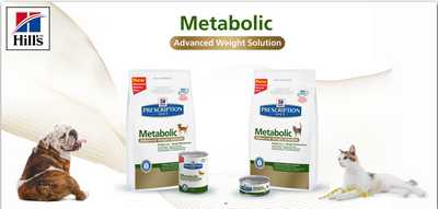 Hill's Metabolic
